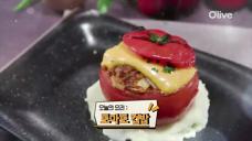 신동엽X하재숙 대가의 ′토마토컵밥′ 레시피