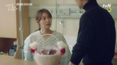 <선공개> 이제훈, Only 신민아 위한 시간여행 (feat.부러움주의)