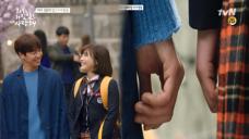 [4화 예고]′닿을락 말락′ 이현우♥조이, 데이트는 이들처럼...! (오늘 밤 11시 tvN 방송)