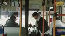 [최고 시청률 순간] O 머니와 하이파이브?! 버스 못타 자괴감 든 최진혁