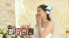 """【TVPP】심소영 - 주례하던 박명수마저 감탄한 미모! """"오 예쁜데?"""" @무한도전   2016"""