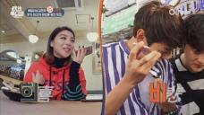 에일리&곽시양, 폭풍 견제 전화 통화!