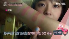 세정의 취향을 저격한 핑크 쿠션 블러셔 블라인드 테스트♡