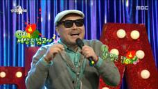 김흥국이 부르는 '레게 파티'