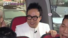 명수, '무도'서 갈고 닦은 버스 토크 대방출! '아주 칭찬해~