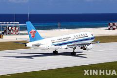 중국, 남중국해 인공섬에 로켓발사대 설치