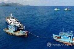 베트남 해경, 인니 단속선과 남중국해 충돌