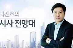 """""""대한변협, 막말 김평우 변호사 징계 가능해"""""""