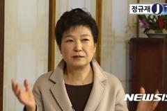 박 대통령 자진사퇴설, 야권 주자 싸늘한 반응