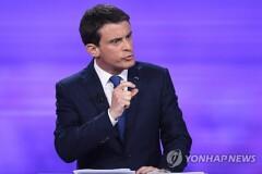 """프랑스 사회당 경선서 패한 발스 """"마크롱 지지"""""""
