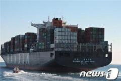 '파산' 한진해운 소유 5척 선박 법원경매 나와