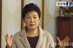 4주년 맞은 박근혜..공식일정 없이 최종변론 고심