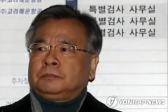 종료 앞둔 특검, 주말 막판 스퍼트..최순실·이재용 조사