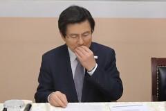 """특검 종료 D-3..黃대행측 """"아무것도 확인해줄 수 없다"""""""