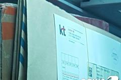박근혜 자택에 안봉근 통신요금 고지서 배달된 까닭은