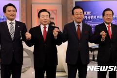 자유한국당 토론회 '1등 홍준표' 견제..후보단일화 공방