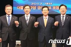 文·安·李·崔 '4대강사업' 비판..해결책은 제각각