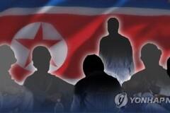 """北외화벌이 117명, 말레이서 잠적 """"단속에 도피한듯"""""""