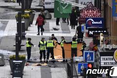 스웨덴 트럭 테러, 4명 사망·15명 부상..1명 체포