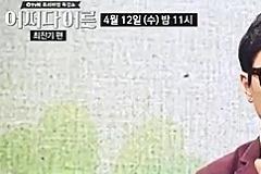 '스타강사' 최진기, 수능 강의 은퇴선언