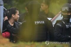 '김정남 암살' 女피고인들 무죄 주장..다음 재판은 5월