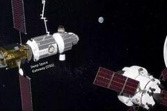 NASA, 달 주변에 화성 가는 게이트웨이 만든다