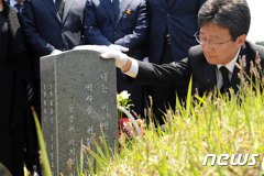 유승민 대구 팬미팅 참석..당 외연 확대 '기지개'