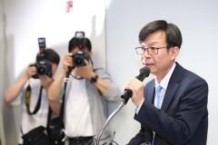 경제검찰 공정위 커지나..조사관 증원 '뜨거운 감자'