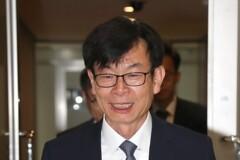 국회, 김상조 후보 청문요청안 접수..재산 17억원