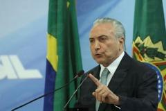 침체 빠져나오던 브라질 경제, 정국혼란으로 급제동