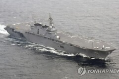 美日 군함, 베트남 깜라인만 기항..中겨냥 연대 과시