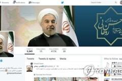 """""""'중도·개혁' 로하니 연임에 이란 업계 안도·환호"""""""