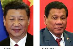 """두테르테 """"남중국해서 석유시추 계획"""" 시진핑 """"끝내 강행하면 전쟁으로 갈것"""""""