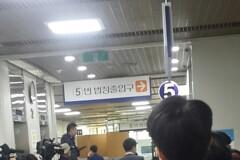 7.7대1 경쟁률 뚫고 '피고인 박근혜'와 5m 거리에 앉았다