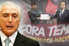 브라질 테메르 탄핵 가나..변호사협회 탄핵요구서 제출