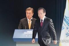 국회, 김이수 인사검증 착수..헌재도 본격 대응체제 돌입