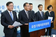 """국정기획위 """"기본료 폐지 무산 아냐..중장기로 추진"""""""