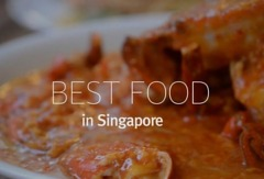 맛있는 싱가포르, 미식여행의 완성