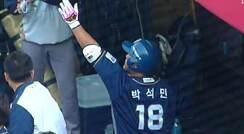 '연타석 홈런 작렬' 박석민, KIA 무너뜨리는 스리런포 / 9회초