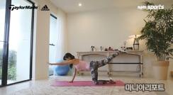 [8회] 스윙의 안정감을 높여주는 밸런스 운동
