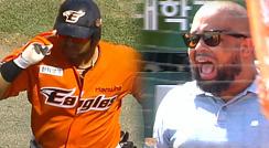 로사리오 간결한 스윙으로 만든 투런 홈런 / 1회말