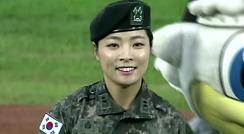 '국군의 날 기념' 위급환자를 구한 53사단 김봉오리 중위 시구