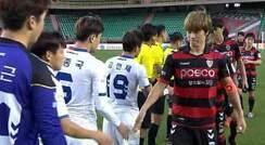 [H/L] 포항 vs 수원 FC