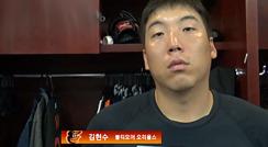 COL vs BAL, 김현수 경기 후 인터뷰