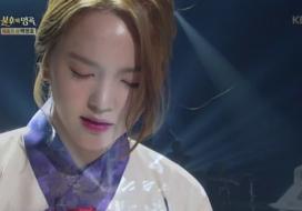 송소희, 처연한 이별의 슬픔 ´해운대 엘레지´