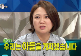 【TVPP】김숙 - 딸부자 집 김숙! 출생의 비밀?! @라디오 스타 20160902