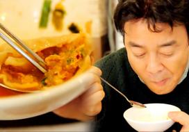 칼칼하고 개운한 청주 만두의 비밀! '지고추'로 화룡점정! [백종원 3대천왕] 23회 20160206