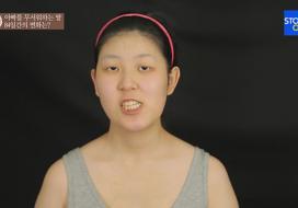 첫 번째 스페셜 렛미인 변신! '아빠를 무서워하는 딸' 13회 20150828
