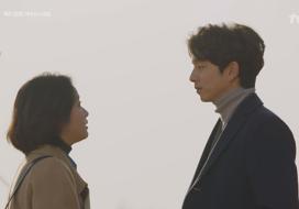 공유, 마침내 날이 적당한 어느 날 첫사랑이었다 고백하며 김고은에게 청혼 15회 20170121