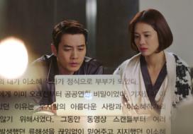 '이제 꽃길만' 주상욱♥김현주의 '결혼설' 온 국민이 응원한닷! 15회 20161021